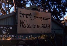 """Welcome to Israel"" sign"