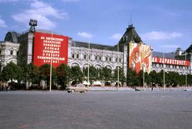 GUM building with propaganda banners in Red Square