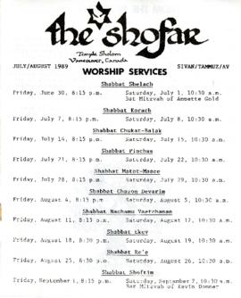 The Shofar - July/August 1989
