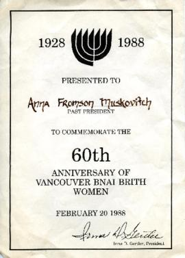Certificate for the anniversary of Vancouver B'nai B'rith Women, February 20, 1988