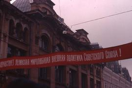 Red banner in Russian