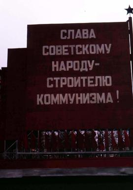 Red sign in Russian