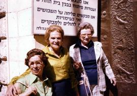 Esther Dayson with two women at hospital in Israel [possibly the Hadassah Hospital]