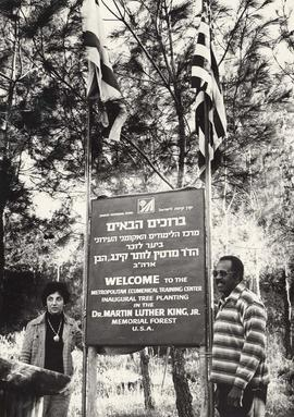JNF Martin Luther King, Jr. Memorial Forest in Galilee