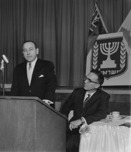 Jewish National Fund Negev Dinner '63