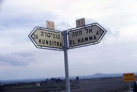 "Sign giving directions to ""Kuneitra"" and ""El Hamma"""