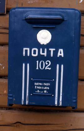 Russian mail box