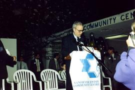 Bernie Simpson MLA - Fraserview 1990 - 1995 - Activities Jewish Community [Bernie Simpson giving a speech at an event for the Vancouver Jewish Community Center]