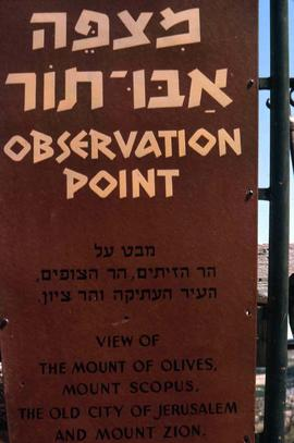 Observation point sign