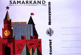 Intourist brochure for Samarkand