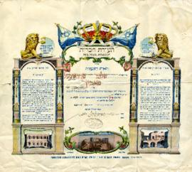 [Yeshiva and Orphanage Kitchen Certificate]