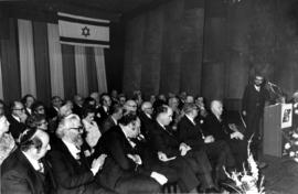 Canadian Zionist Federation in Israel, audience and podium
